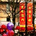 Paris - Chinese New Year
