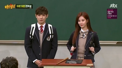 Knowing Brother Ep 63