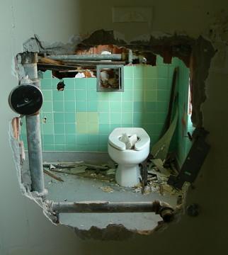 hospital bathroom.  Upper floor hospital bathroom by katherine of chicago I don t usually take ruined Flickr