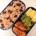 Bento n°15: Red Bean Rice & Teriyaki Salmon