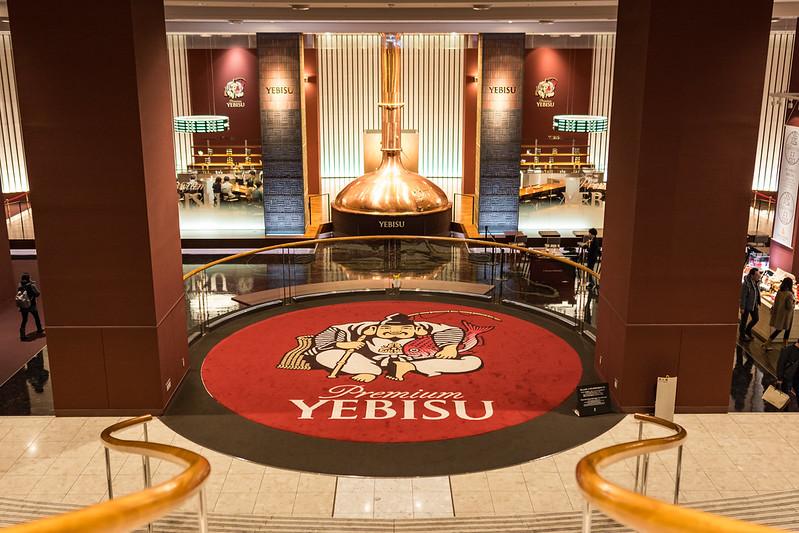 ヱビスビール記念館のホールの写真