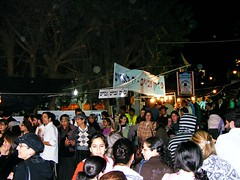 Lag B'Omer in Meron 2009 | by Akiva
