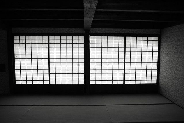 Japanese Blinds Andy Thedjoprasetyono Flickr