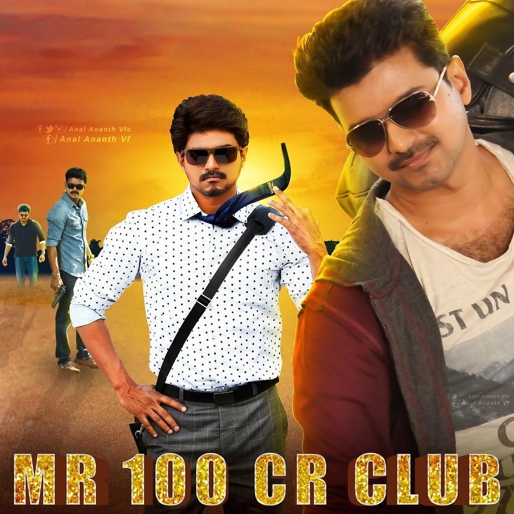ilayathalapathy #vijay #100crclub #mr100crclub #thuppakki… | flickr