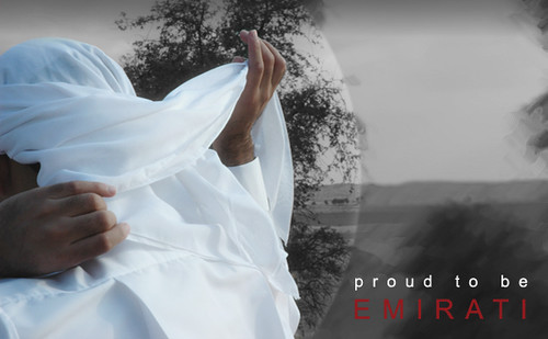 An essay about proud to be emirati