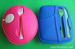 Seasonal lunch containers from Target | by Biggie*
