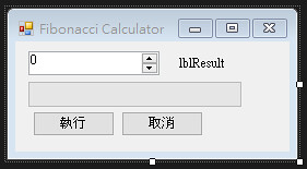 [C#] BackgroundWorker - Fibonacci-1