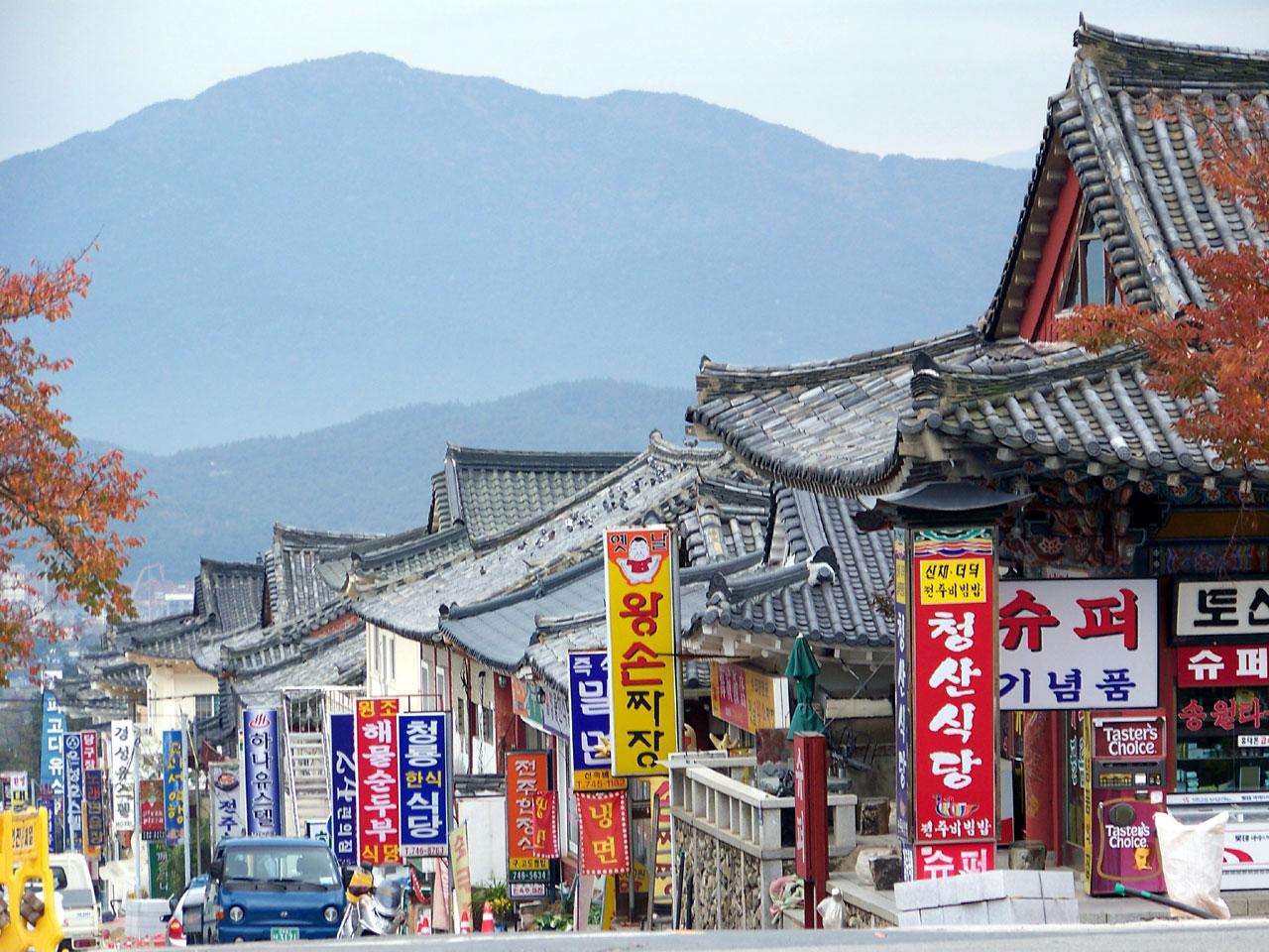 慶州市 — Gyeongju City, Korea