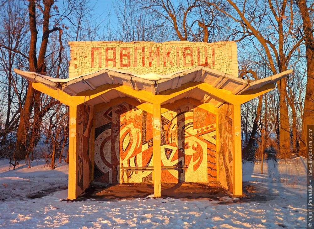 2017-02-10-zupynka-pavlykivci-002