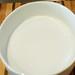 mashed pot 060