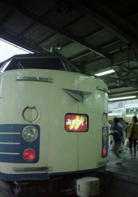 583系みちのく (6)