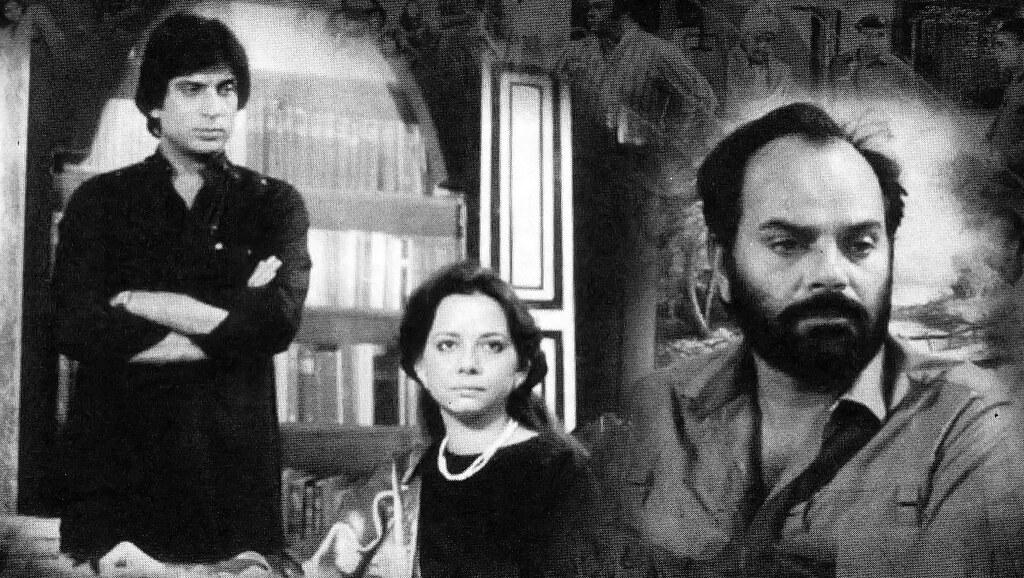 Pakistan television drama classics gardish dr g n for Roohi bano latest pics