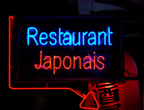 Restaurant Japonais  Ouvert