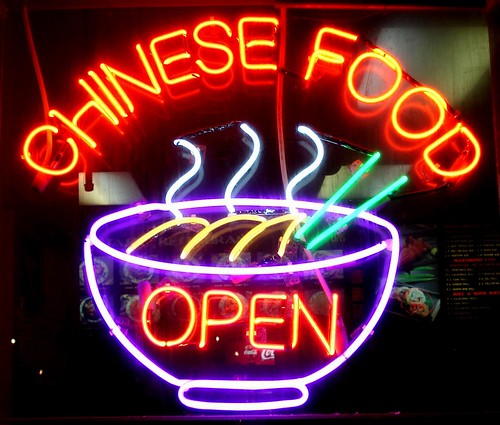 Chinese Restaurants Near