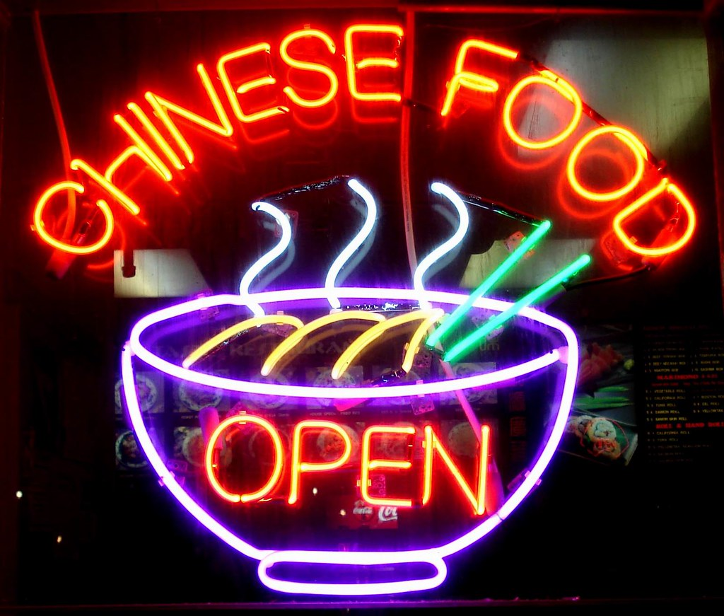 Chinese Restaurants Near Warrenville Il