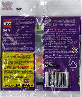 "LEGO TEENAGE MUTANT NINJA TURTLES :: ""Mikey's Mini-Shellraiser"", ..bag ii (( 2014 ))"