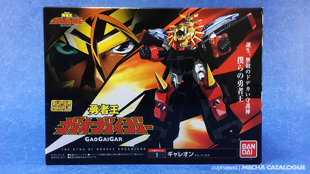 Super MiniPla GaoGaiGar - Development Commentary