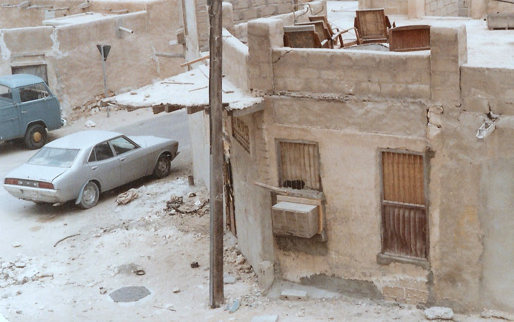 An old house in doha qatar circa 1980 39 s a typical for Sa old house music