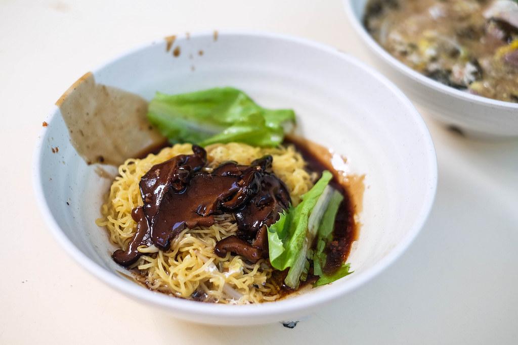 Seng Kee Mushroom Minced Meat Noodle Bak Chor Mee