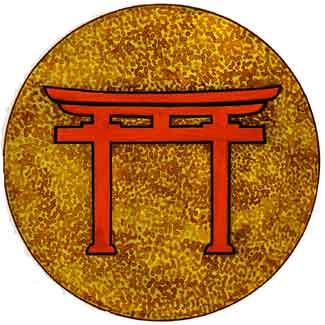 Shinto symbol | This is another picture of the very well ...