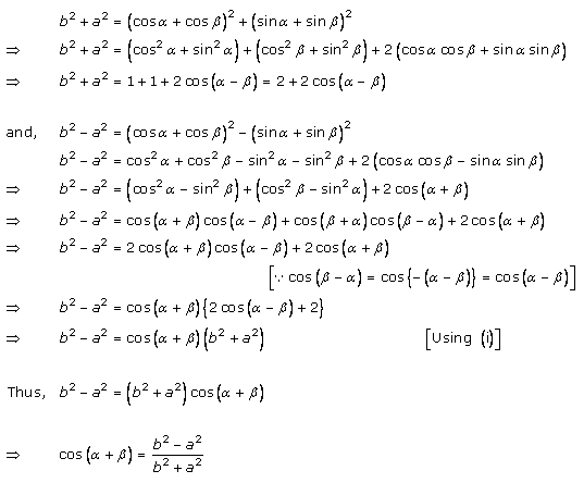 RD-Sharma-Class-11-Solutions-Chapter-7-Trigonometric-Ratios-Of-Compound-Angles-Ex-7.1-Q-28-2