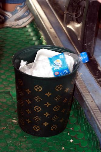 Louis vuitton trash bin yunnan bus peace on - Louis vuitton trash bag ...