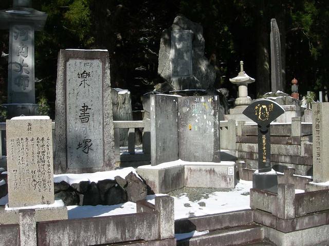花菱アチャコの画像 p1_19