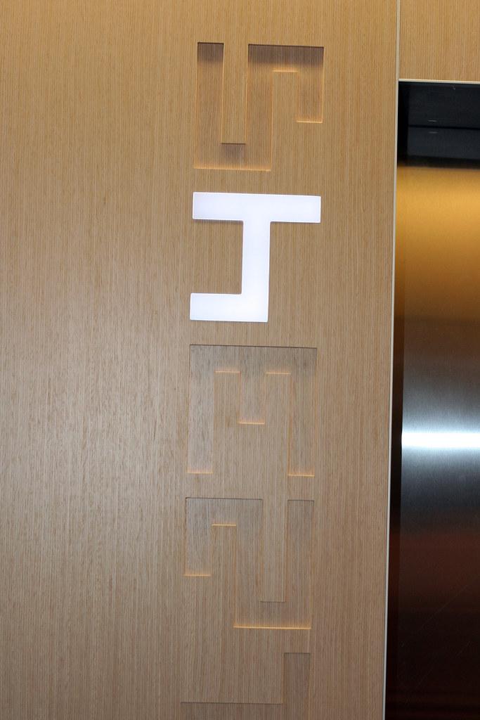 Carved Wood Hotel Room Number Sign
