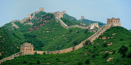 The Great Wall of China - Photo 1