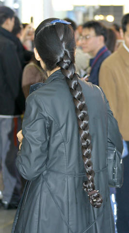 Great Shiny Long Braid Wrapped At The End Chotlo Flickr