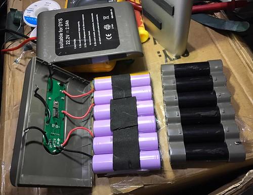 Dyson電池2