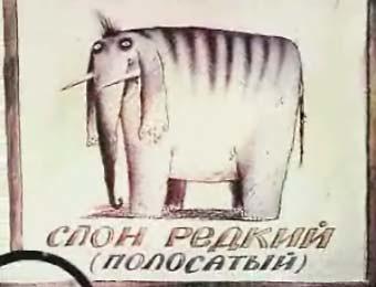 Властелин Колец Шахматы СПЕЦВЫПУСК №4 - Мумакил