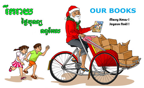 Our Books Christmas Card | by john@comicslifestyle