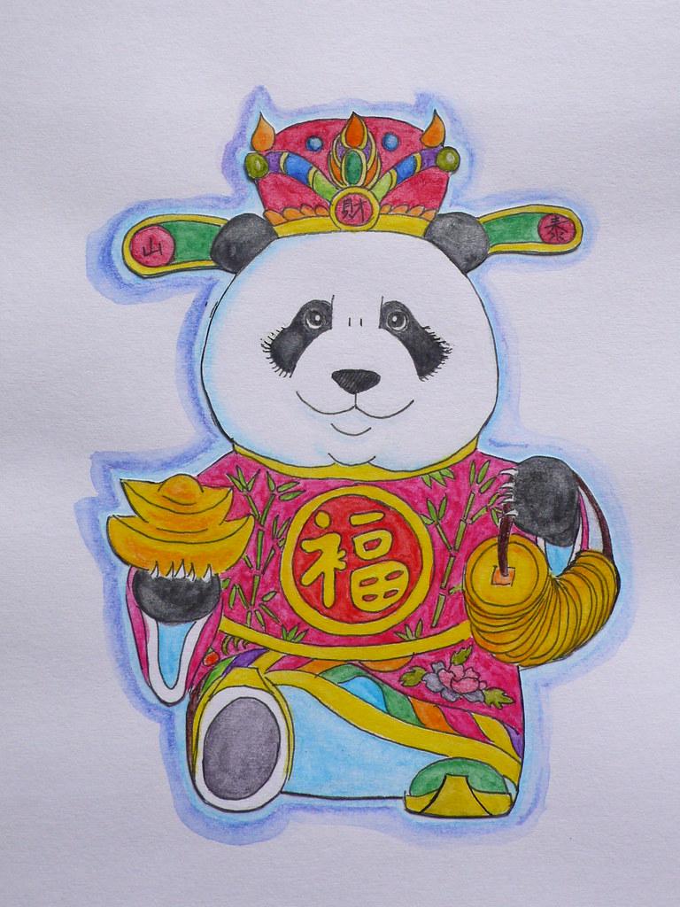 財神到 Chinese God of Wealth - Tai Shan