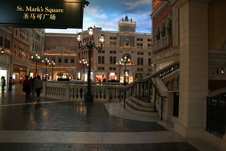The Venetian Macau # | by nicholaschan
