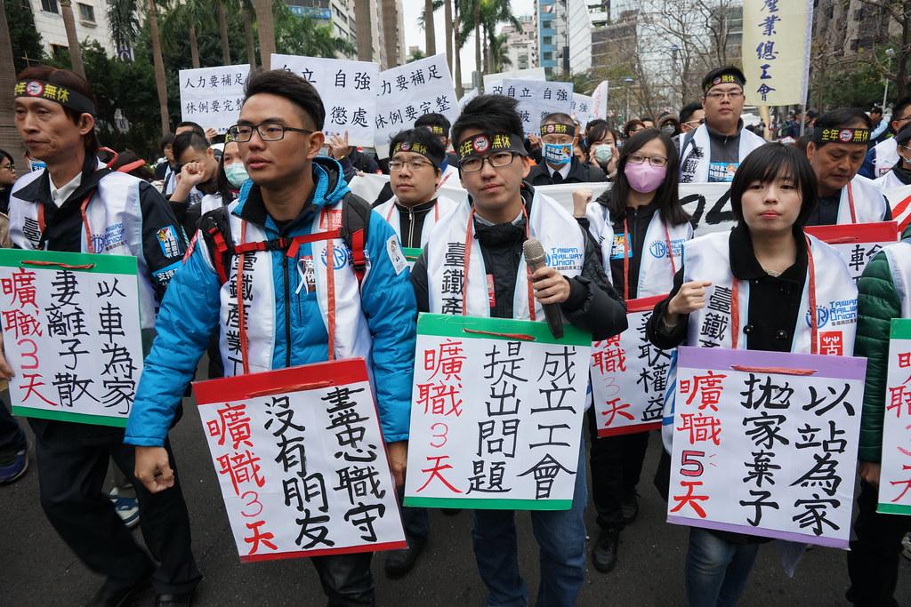 台鐵產業工會日前上街要求撤銷曠職。(攝影/資料照片:王顥中)