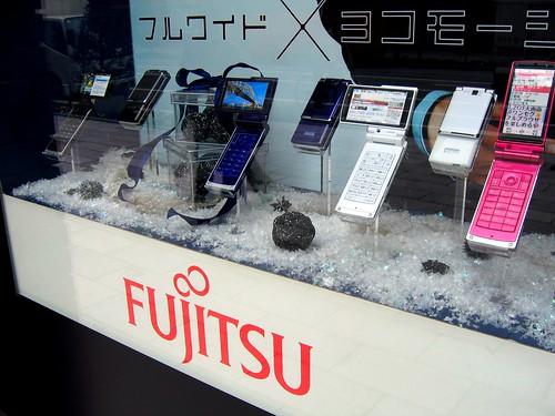 Open Innovation at Fujitsu