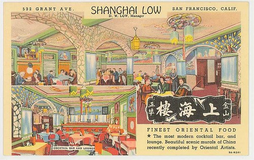 Postcard Shanghai Low Restaurant and Nightclub | by ChinatownCharlie