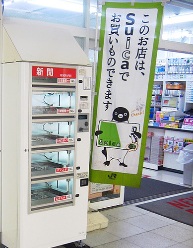 Thesis Vending Machines – 525607