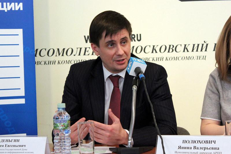В.Е. Деньгин, Комитет по информационной политике, информационным технологиям и связи, фракция ЛДПР