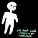 dead child