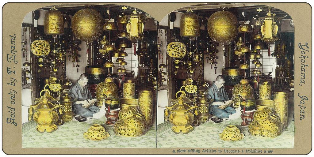 Japón en 1850 | Imágenes Sorprendentes en 3D