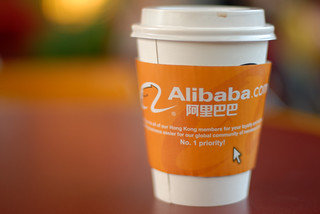 Alibaba coffee | by charles chan *