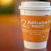 Alibaba coffee