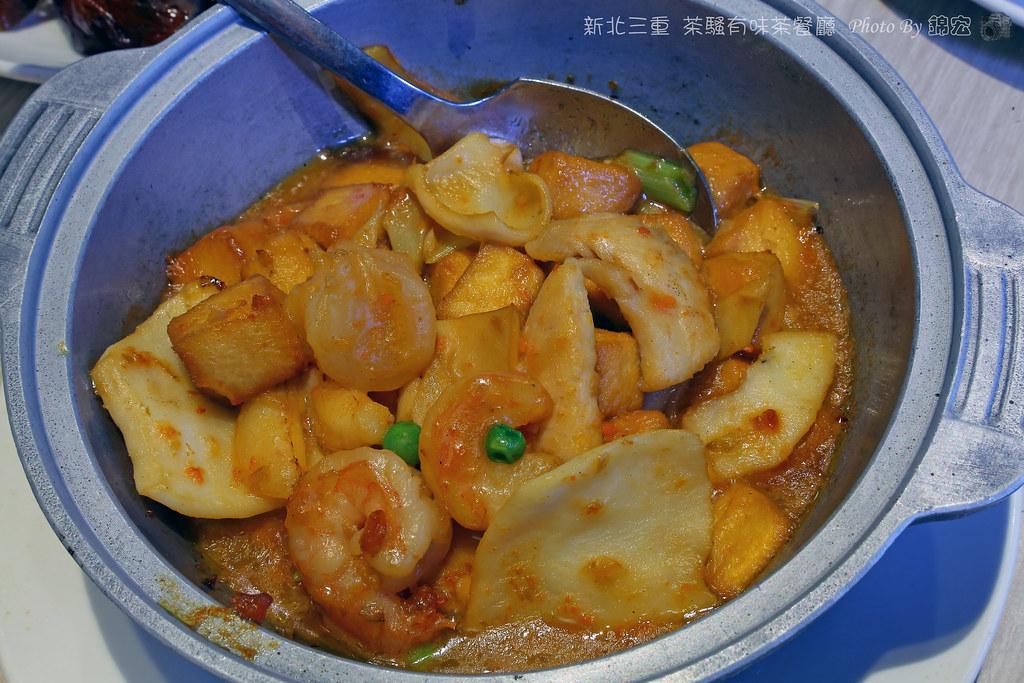 蟹粉海鮮豆腐煲