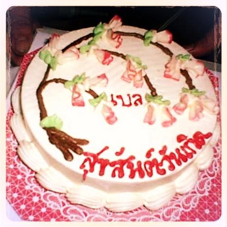 Thai Birthday Cake By Kevin Borland