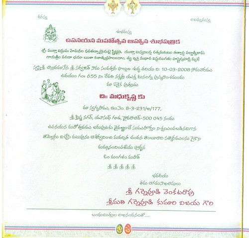 Madhu's Thread ceremony Invitation (Page2) | Upanayanam(Thre… | Flickr