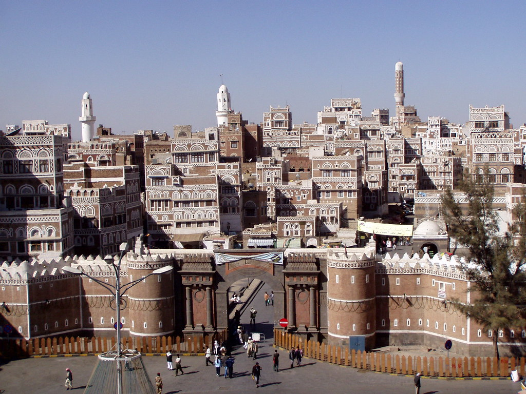 Bab Ul Yemen Sana A The Old City Of Sana A Is