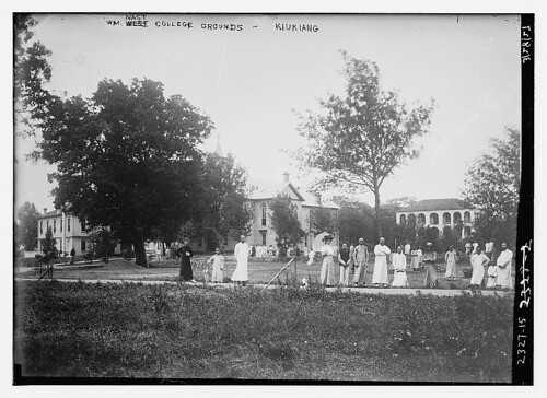 Wm. Nast College Grounds - Kiukiang  (LOC) | by The Library of Congress
