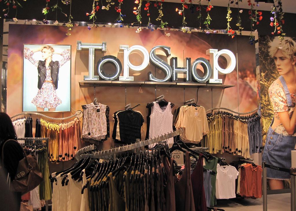 Названия для модного магазина одежды
